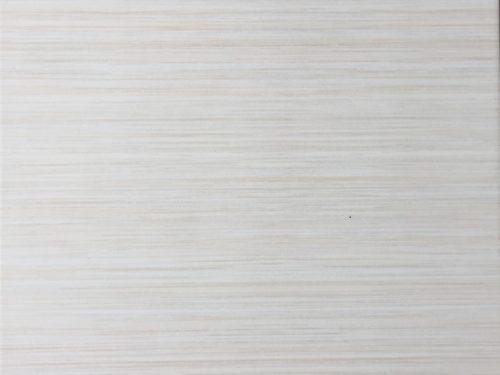 FUSION beige 40,8×40,8 DOPRODEJ